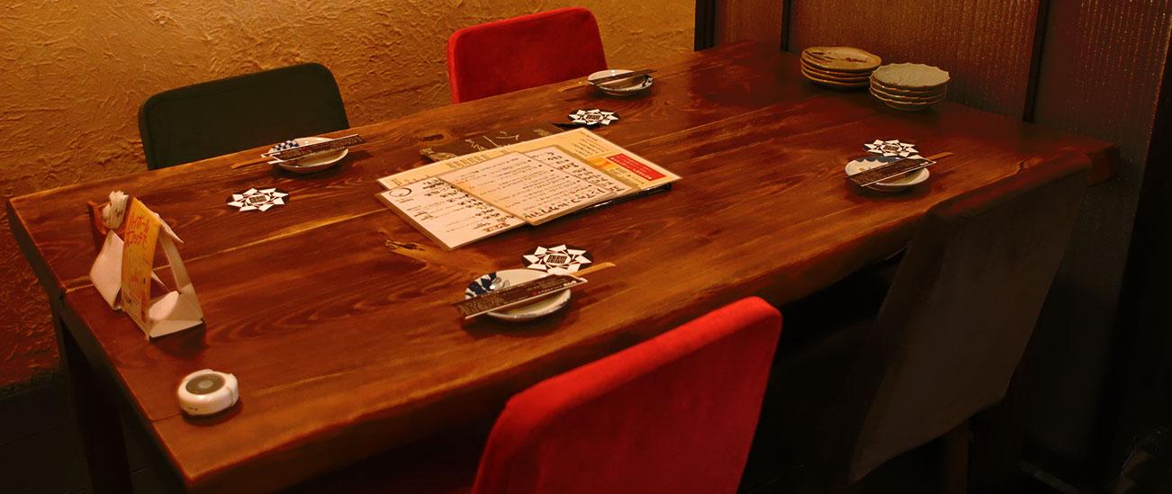 【創作鉄板ダイニング えん家】鳥取駅から徒歩10分の居酒屋 つくえ